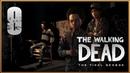The Walking Dead S4 ★ 9: Штурм лодки