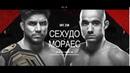 Прогноз MMABets UFC 238: Льюис-Стюарт, Вайнланд-Попов, Чукагян-Калдервуд. Выпуск №151.Часть 1/6