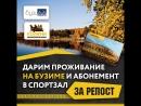 Итоги конкурса совместного с Бузимом. 01.10.18г