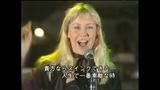 ABBA Dancing Queen (HQ) The Best 10 Show Japan 1978