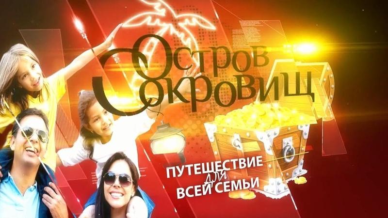 Розыгрыш Zолотая Лихорадка сентябрь 2018 года. г. Ухта