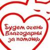 """Неделя Стольника! БФ """"ВЕЛЕС""""."""