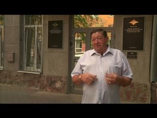 Пенсионер рассказал об обмане банковскими мошенниками