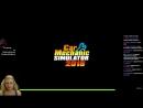 АВТОЛЮБИТЕЛИ, ТРЕПЕЩИТЕ ! / Car Mechanic Simulator 2018 /СТРИМ 3