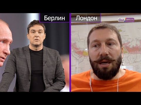 Бизнесмен Евгений Чичваркин Путин это страшно