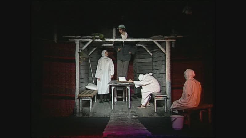 Сцена из спектакля Дым четверга. wmv
