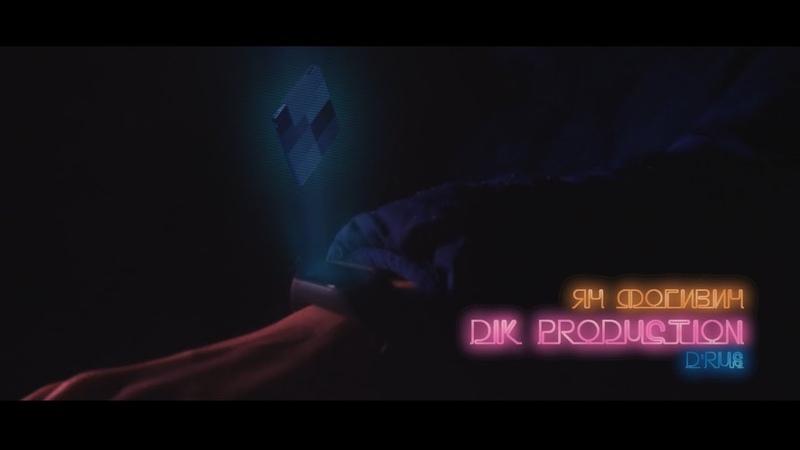Yan Fogivin DiK production - URBAN VILLAGE pt.1