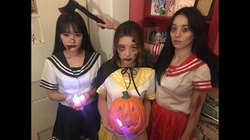 풍뎅이(PDE) - SUPER MARKET(슈퍼마켓) -2018 Halloween Ver.(할로윈버전)