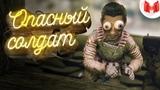 Battlefield Bad Company 2 'Баги, Приколы, Фейлы'
