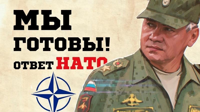 Шойгу: «Можем ответить США «умным» оружием!»