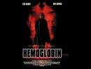 Гемоглобин _ Bleeders (1997) Канада, США