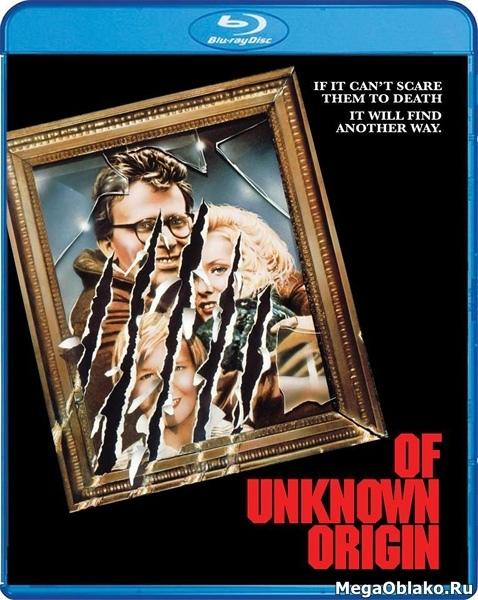 Неизвестная тварь / Of Unknown Origin (1983/BDRip/HDRip)
