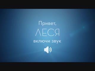 Oral-B_Genius_Леся