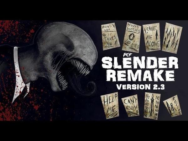 БЕСШУМНЫЙ СЛЕНДЕР (ПАСХАЛКА GRANNY) \ Slender Remake (version 2.3) \ PixelCakesFan