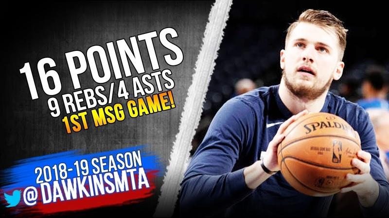 Luka Doncic 1st MSG Game 2019.01.29 Mavs vs Knicks - 16 Pts, 9 Reb, 4 Asts! | FreeDawkins