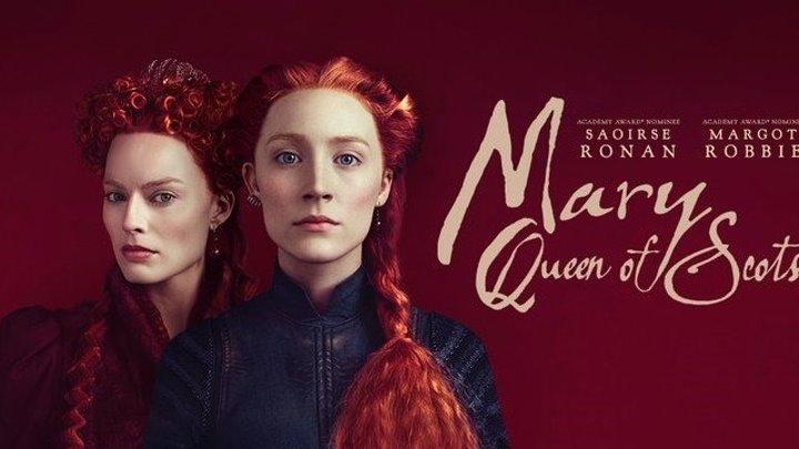 Две королевы Mary Queen of Scots (2018) - драма, биография, история