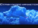 КНИЖНИК ➤ Darksiders 2 НА ЭКСПЕРТЕ 11