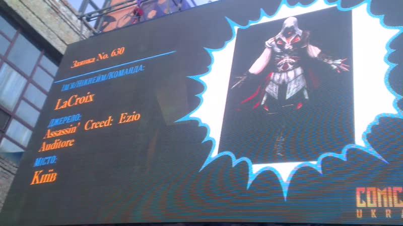 Ezio Assassins Creed (ComicCon Ukraine 2018)