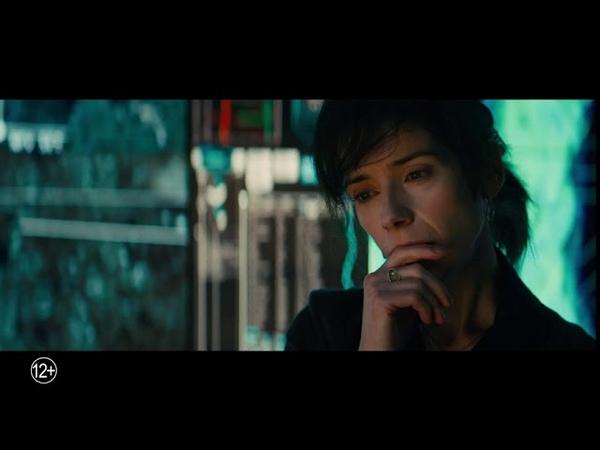 Дублированный второй трейлер: Годзилла 2 Король монстров 2nd trailer: Godzilla 2