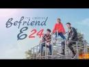 FSG Libertas E24 24 Befriend Помогая Поддержка рус саб UNCUT