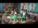 Танец лягушек садик