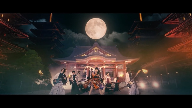 東山奈央 「灯火のまにまに TVアニメ「かくりよの宿飯」OPテーマ 12