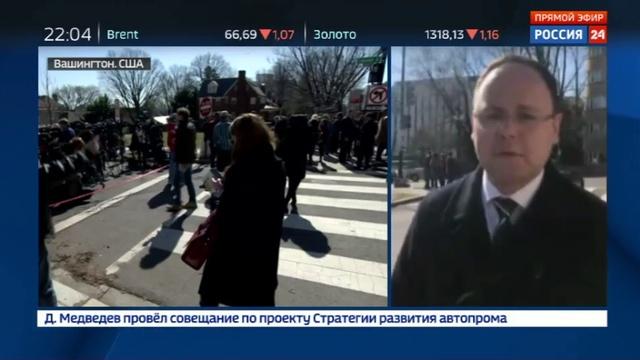 Новости на Россия 24 • В Вашингтоне появилась площадь Немцова