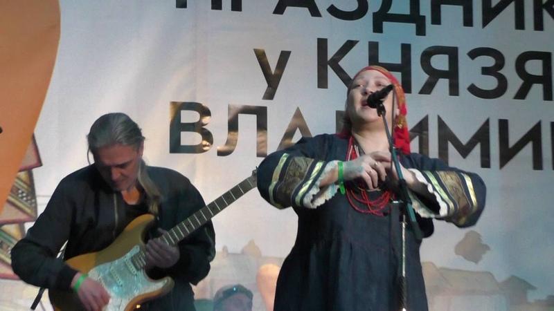 Мила Кикина и Калитку Прикрой - Стелется и вьётся (Владимирский парк 2016)