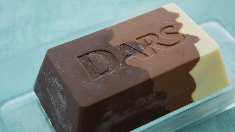 ダースのアイスクリーム作ってみた!ぷちプレゼントあり! DARS Ice Cream