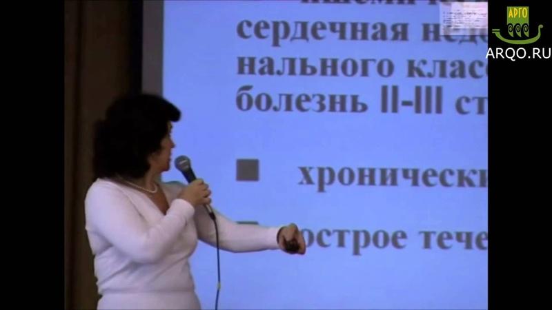 Полезная лекция о скипидарных ваннах Залманова от представителя Биолит