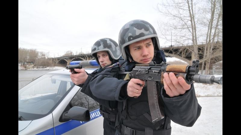 Работа для настоящих мужчин Тактическая подготовка нарядов УВО по г Красноярску
