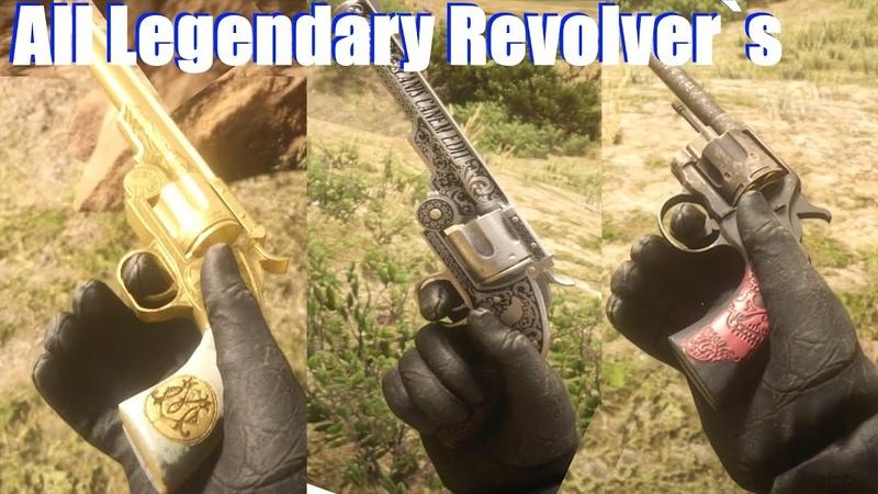 Red Dead Redemption 2 - All Legendary Guns Unique Revolver Location