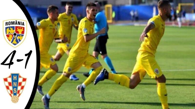 Romania U21 4-1 Croatia U21 | Rezumat HD | Romania face spectacol!
