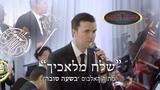 Ohad Moskowitz