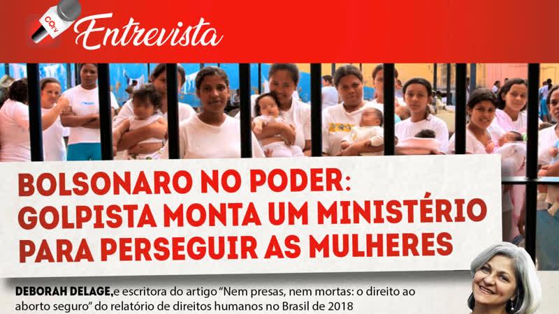 COTV Entrevista nº 21 - Bolsonaro monta ministério para perseguir as mulheres, com Deborah Delage