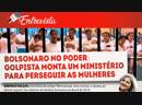 COTV Entrevista nº 21 Bolsonaro monta ministério para perseguir as mulheres com Deborah Delage