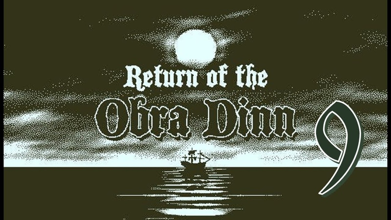 Return of the Obra Dinn №9 - КАЗНЬ