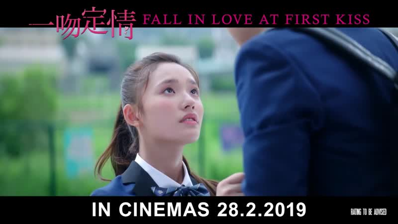 Влюбиться с первого поцелуя FALL IN LOVE AT FIRST KISS 《一吻定情》Trailer (Opens in Singapore on 28 February 2019)