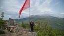 Водружение Знамени Победы на Ай Йори