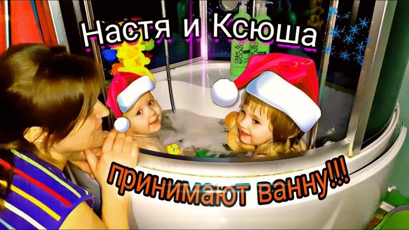 дети купаются,дети играют,как мыть детей,дети,девочки,как купать ребенка