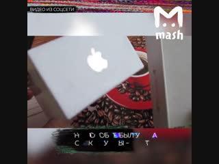 Москвич требует компенсацию от Apple из-за того, что его пятилетний iPhone 4S перестал работать