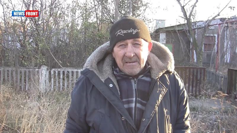 Стреляют каждый вечер, привыкнуть к этому нельзя: Житель ДНР, проживающий возле аэропорта. Опубликовано: 15 нояб. 2018 г.