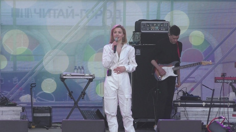 Юлианна Караулова (Химфест-2019, Березники)