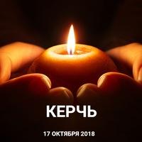 Аватар Елены Титенковой