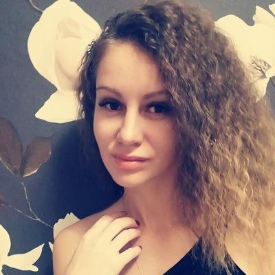 Алёна Набиуллина