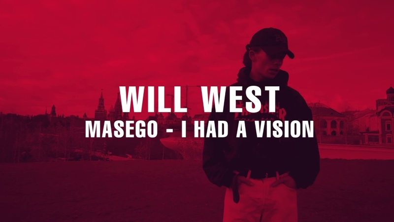 I Had A Vision - Masego