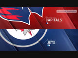 Washington Capitals vs Winnipeg Jets Nov 14, 2018 HIGHLIGHTS HD