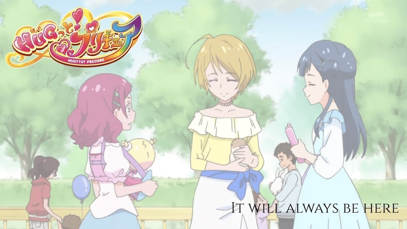 HUGtto PreCure | It Will Always Be Here [Kan/Rom/Eng]