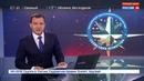 Новости на Россия 24 Созвездие мужества 2017 Андрей Ярцев назван лучшим врачом МЧС России