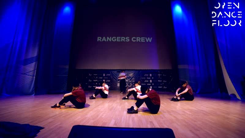 OPEN DANCE FLOOR   RANGERS CREW   BEST DANCE SHOW BEGINNERS